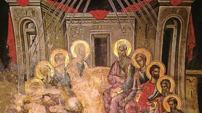 Ευχή πρώτη Εσπερινού Πεντηκοστής (Αγίου Πνεύματος) – Επί ασπαλάθων