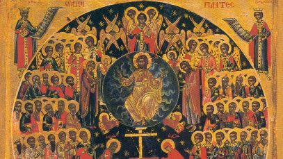 Ευαγγέλιο Κυριακής Των Αγίων Πάντων 3.1.2018