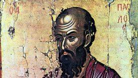 Απόστολος Κυριακής 31 Δεκεμβρίου – Προ των Φώτων