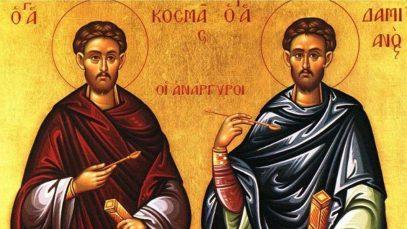Οι Άγιοι Ανάργυροι – Επί ασπαλάθων