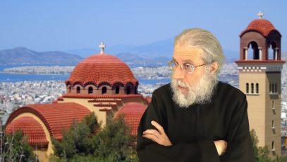 Η παρουσία του Αγίου Πνεύματος στον κόσμο: ο Άγιος Αντώνιος