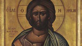 Το μυστήριο της φιλανθρωπίας του Χριστού – Επί ασπαλάθων