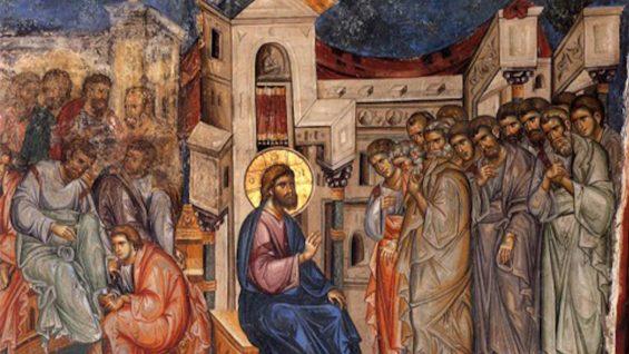 Ευαγγέλιο Κυριακής μετά την Ύψωση