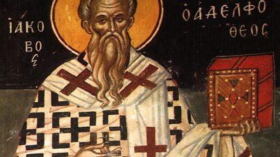 apostolos-kyriakis-22-oktovriou-2017-kyriaki-k-epistolon