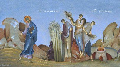 Δ΄ Κυριακή Λουκά – Η παραβολή του σπορέως