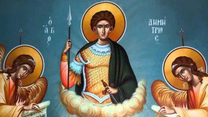 Δοξαστικό των Αίνων της ακολουθίας του Όρθρου του Αγίου Δημητρίου