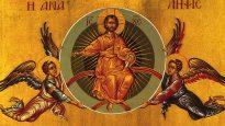 Γιατί μετέχουμε στη Θεία Λειτουργία;