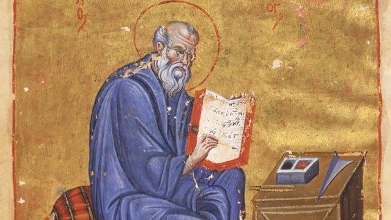 Τα βιβλικά κείμενα ως γεγονός εμπειρίας