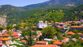 Ο τόπος και οι χοροί του: «Αντρικοί – Αδούλοτοι Κύπρου»