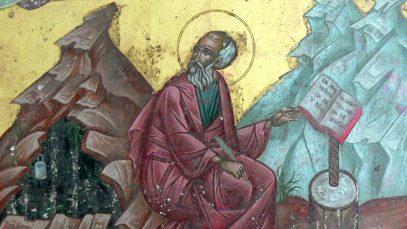 Ατομικότητα: ο σταυρός του ανθρώπου