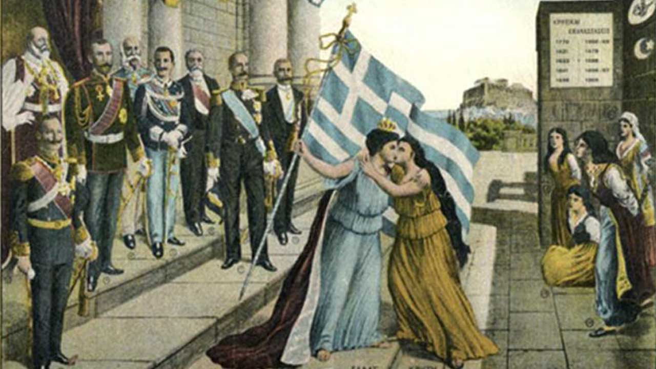 Σεμινάριο Ιστορίας - 5/12/2017: «Η ένωση της Ελλάδας με την Κρήτη. Αμφισημίες και προοπτικές»