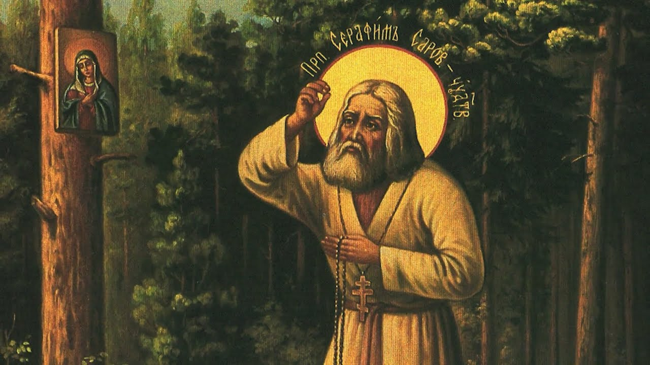 Οι καρποί του Αγίου Πνεύματος - Επί ασπαλάθων