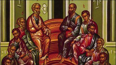 Η παρουσία του Αγίου Πνεύματος στη Θεία Λειτουργία