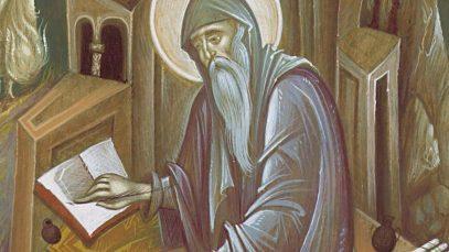 Ο θεολόγος επιστήμονας – επί ασπαλάθων