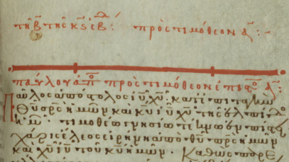 apostolos-kyriakis-21-ianouariou-2018-kyriaki-tou-zakcheou
