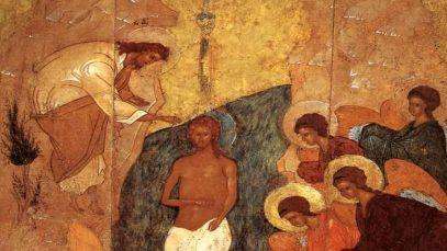Δοξαστικό της Θ´ Ώρας των Μεγάλων Ωρών των Θεοφανείων