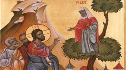evangelio-kyriakis-21-ianouariou-2018-kyriaki-tou-zakcheou
