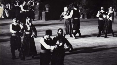 Ο τόπος και οι χοροί του: «Γαμήλια Πατινάδα»