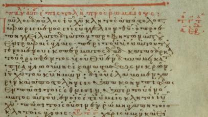 apostolos-kyriakis-18-fevrouariou-2018-tis-tyrinis