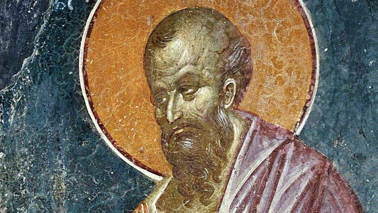 Απόστολος Κυριακής Β΄ Νηστειών 4 Μαρτίου 2018 – Γρηγορίου του Παλαμά
