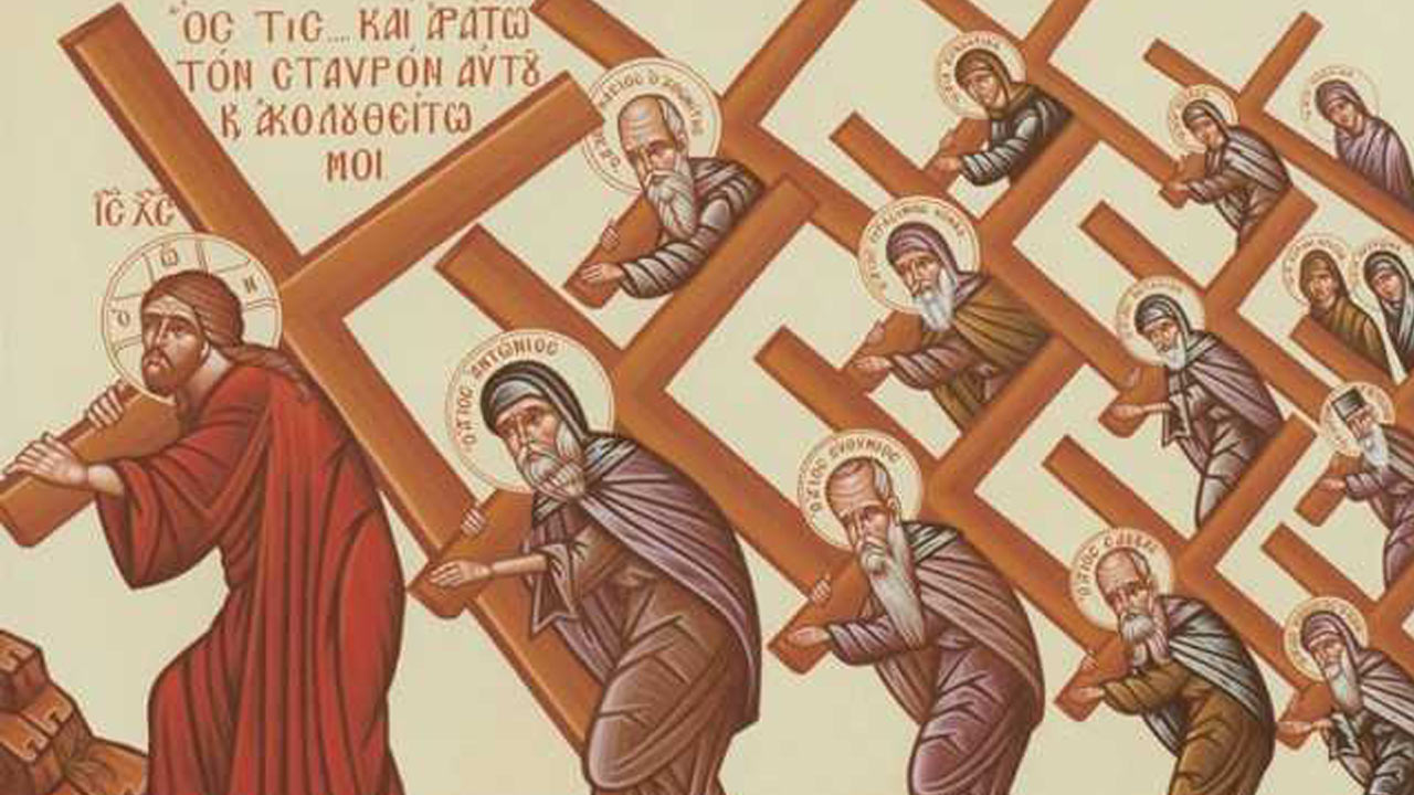 Ευαγγέλιο Κυριακής Γ΄ Νηστειών: Σταυροπροσκυνήσεως