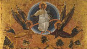 Εμπειρική γνώση του Θεού – Επί ασπαλάθων