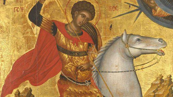 Ἀνέτειλε τὸ ἔαρ – Δοξαστικό Αίνων Αγίου Γεωργίου – Επί ασπαλάθων