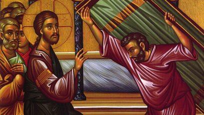 Ευαγγέλιο Κυριακής του Παραλύτου 29.4.2018 – Επί ασπαλάθων