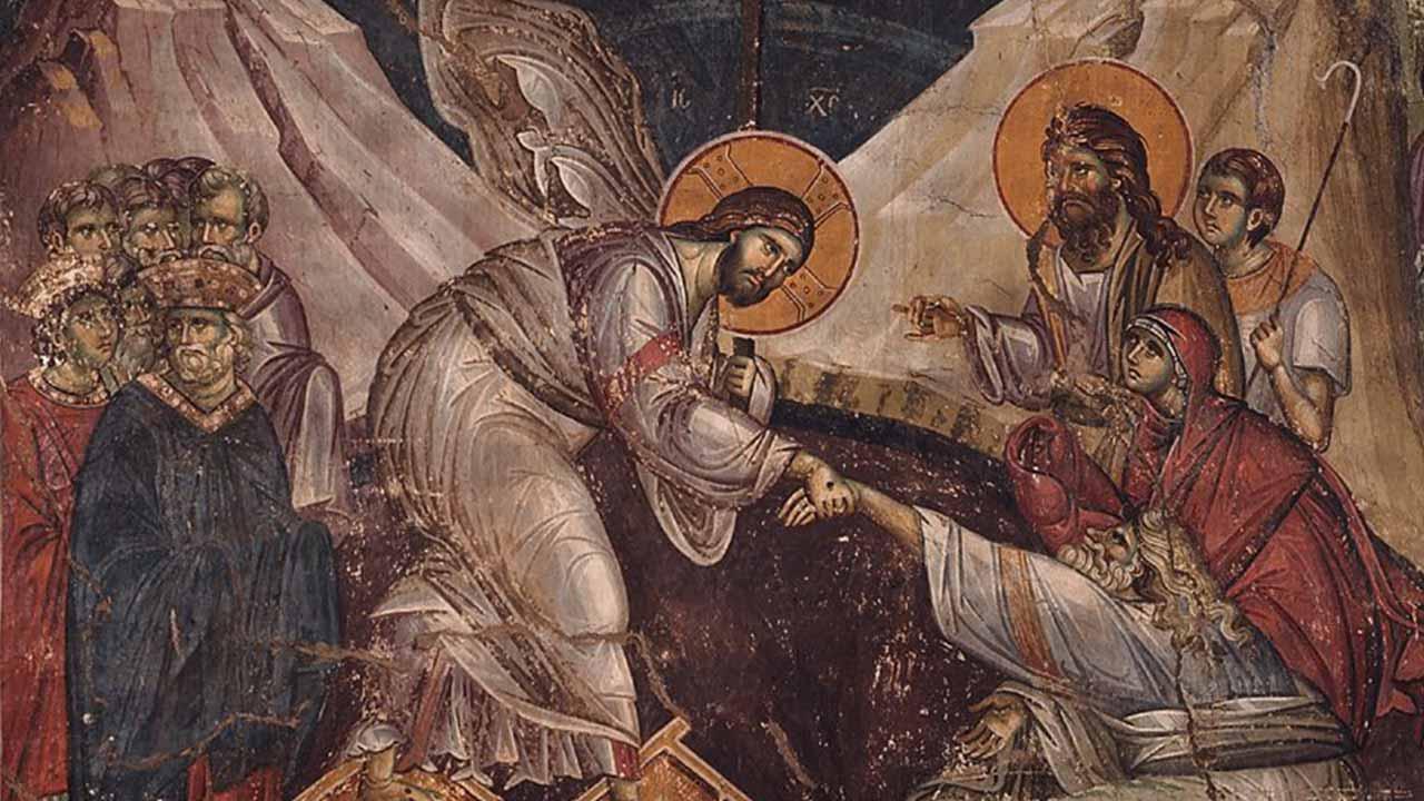 Ευαγγέλιο Κυριακής του Πάσχα - Επί ασπαλάθων