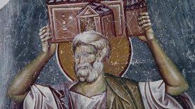 Η άρνηση του Πέτρου – Επί ασπαλάθων