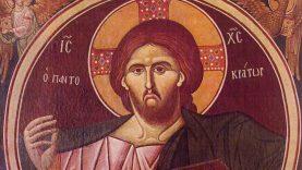 Η έλευση του Χριστού