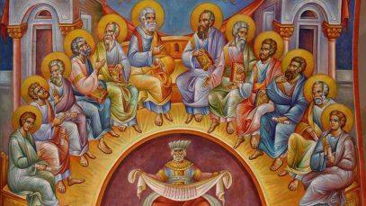 Ευαγγέλιο Κυριακής της Πεντηκοστής 27.5.2018