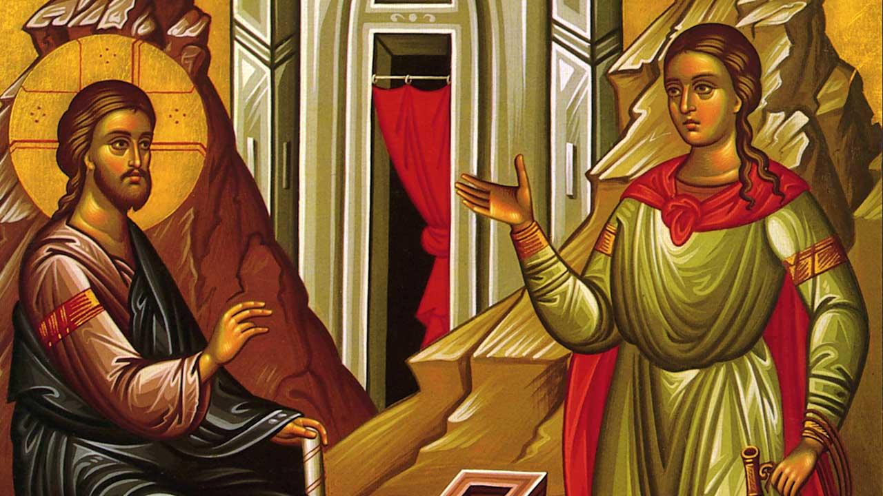Ευαγγέλιο Κυριακής της Σαμαρείτιδος 6.5.2018 - Επί ασπαλάθων