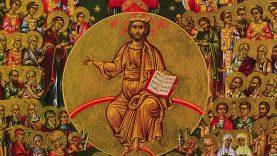 Το Ευαγγέλιο ως πηγή αλήθειας – Επί ασπαλάθων