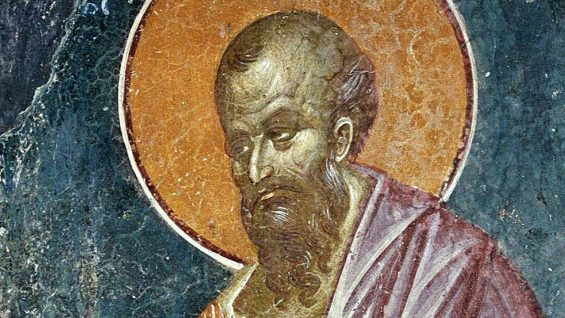 Απόστολος Κυριακής του Τιμίου Προδρόμου 24.6.2018 – Επί ασπαλάθων