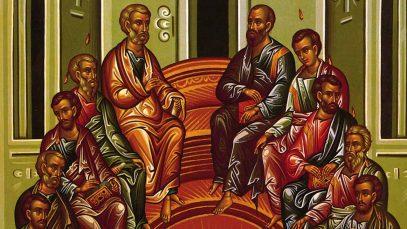 Απόστολος Κυριακής 8.7.2018 – Επί ασπαλάθων
