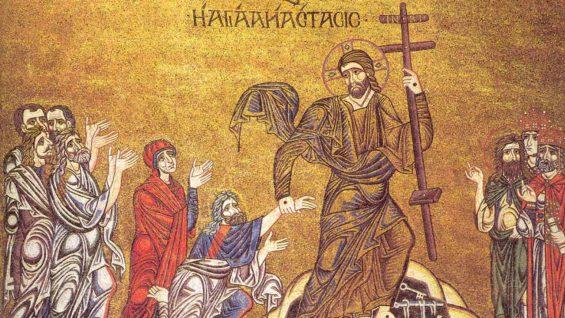 Ο έρωτας του Θεού για τον άνθρωπο – Επί ασπαλάθων