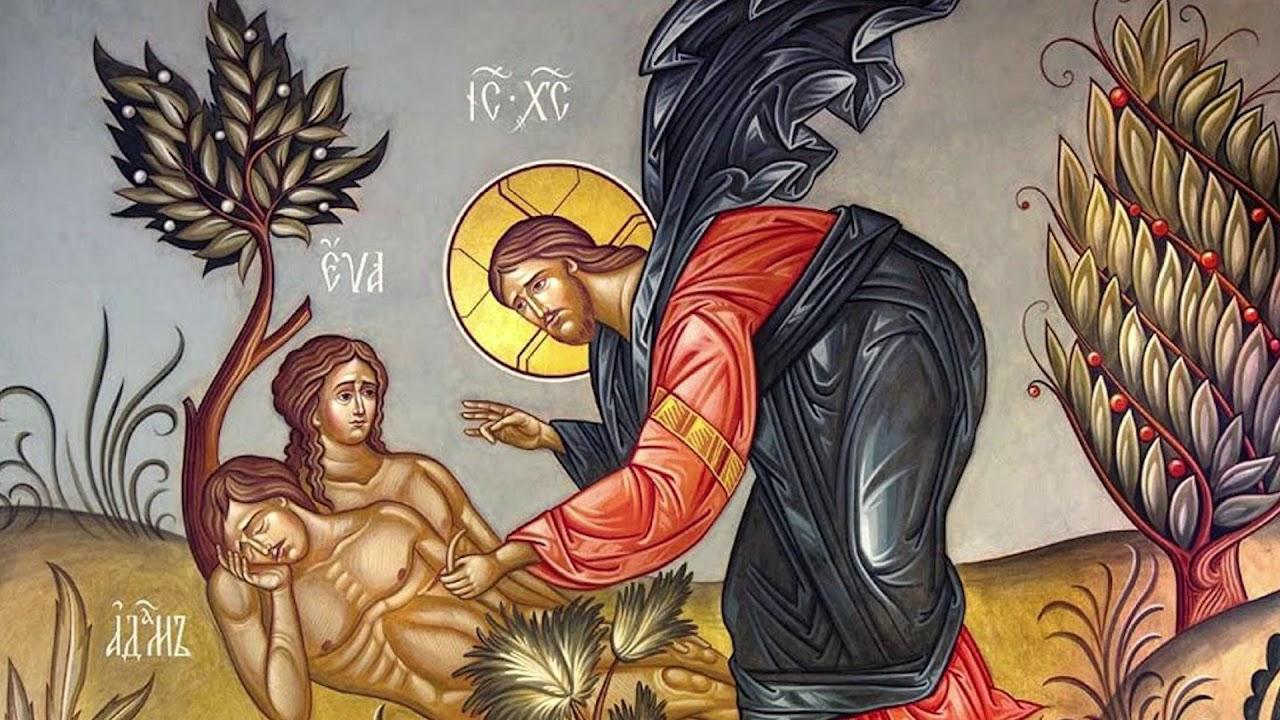 Ο άνθρωπος ως εικόνα του Θεού - Επί ασπαλάθων
