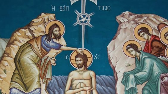 Το σύμβολο της Πίστεως